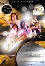 no-designさんのJAZZ歌姫ライブのチラシ・ポスターデザインへの提案