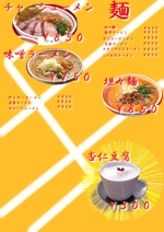 hiroto1224さんの中華料理店舗メニュー作成への提案