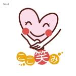 「ここ笑み デイサービス」のロゴ作成への提案