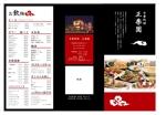whiteworkさんの中華料理店舗メニュー作成への提案