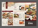 taliyocさんの中華料理店舗メニュー作成への提案