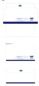 sakumapさんの封筒のデザインをお願い致しますへの提案