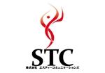 kon-7520さんの「STC または エスティーコミュニケーションズ」のロゴ作成への提案
