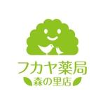 skyblueさんの調剤薬局「フカヤ薬局 森の里店」のロゴへの提案