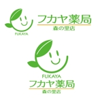 digital-Hさんの調剤薬局「フカヤ薬局 森の里店」のロゴへの提案