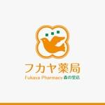 yuizmさんの調剤薬局「フカヤ薬局 森の里店」のロゴへの提案