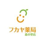 alne-catさんの調剤薬局「フカヤ薬局 森の里店」のロゴへの提案