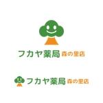Yolozuさんの調剤薬局「フカヤ薬局 森の里店」のロゴへの提案