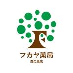 ging_155さんの調剤薬局「フカヤ薬局 森の里店」のロゴへの提案