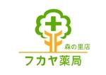 BOUBOUさんの調剤薬局「フカヤ薬局 森の里店」のロゴへの提案