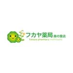 nakagawakさんの調剤薬局「フカヤ薬局 森の里店」のロゴへの提案