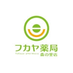 chapterzenさんの調剤薬局「フカヤ薬局 森の里店」のロゴへの提案