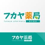 Nyankichi_comさんの調剤薬局「フカヤ薬局 森の里店」のロゴへの提案
