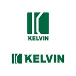 ヘルメット 及び デザインされた 樹脂製 自転車用前かごの製造メーカー「KELVIN」のロゴへの提案