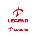 株式会社レジェンドのロゴの作成への提案