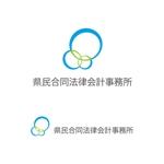 税理士も所属する法律事務所「県民合同法律会計事務所」のロゴへの提案