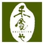 saiga005さんの農家が始める小さなテイクアウトショップ ロゴマーク依頼への提案
