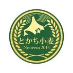 tsujimoさんの全国規模の小麦イベント『とかち小麦ヌーヴォー2014』のロゴへの提案