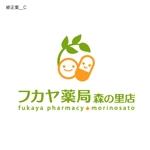 CMYKさんの調剤薬局「フカヤ薬局 森の里店」のロゴへの提案