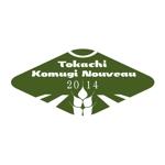 yamahiroさんの全国規模の小麦イベント『とかち小麦ヌーヴォー2014』のロゴへの提案