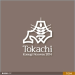 neomasuさんの全国規模の小麦イベント『とかち小麦ヌーヴォー2014』のロゴへの提案