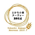 _ringo_さんの全国規模の小麦イベント『とかち小麦ヌーヴォー2014』のロゴへの提案