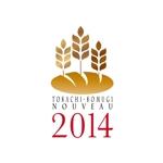 allienceさんの全国規模の小麦イベント『とかち小麦ヌーヴォー2014』のロゴへの提案