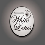 minoluxさんの新規開店のベトナム料理専門店 「White Lotus」のロゴへの提案