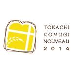returnさんの全国規模の小麦イベント『とかち小麦ヌーヴォー2014』のロゴへの提案