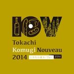 tera0107さんの全国規模の小麦イベント『とかち小麦ヌーヴォー2014』のロゴへの提案