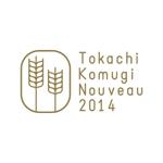 alne-catさんの全国規模の小麦イベント『とかち小麦ヌーヴォー2014』のロゴへの提案