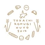 shibuyayuujiさんの全国規模の小麦イベント『とかち小麦ヌーヴォー2014』のロゴへの提案