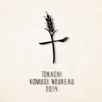 kid2014さんの全国規模の小麦イベント『とかち小麦ヌーヴォー2014』のロゴへの提案