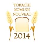 liveartさんの全国規模の小麦イベント『とかち小麦ヌーヴォー2014』のロゴへの提案