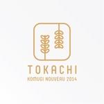 tanaka10さんの全国規模の小麦イベント『とかち小麦ヌーヴォー2014』のロゴへの提案