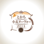 skyoneさんの全国規模の小麦イベント『とかち小麦ヌーヴォー2014』のロゴへの提案