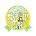 a-runa_sさんの全国規模の小麦イベント『とかち小麦ヌーヴォー2014』のロゴへの提案