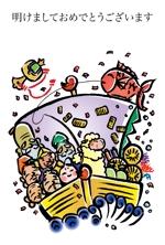umikunさんの「釣り」をテーマにした年賀状デザイン募集【同時募集あり・複数当選あり】への提案
