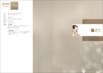tenn10さんのイメージアップのコンサルティング 人材育成研修会社「glow personal branding」の会社案内への提案