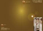 yuyupichiさんのイメージアップのコンサルティング 人材育成研修会社「glow personal branding」の会社案内への提案