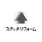 「わかりやすくスケッチでリフォーム提案」のロゴへの提案