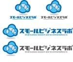 cpo_mnさんのスモールビジネスに関する調査・提言を行っていく活動「スモールビジネスラボ」のロゴへの提案