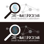 Leafedgeさんのスモールビジネスに関する調査・提言を行っていく活動「スモールビジネスラボ」のロゴへの提案