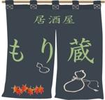 roroさんの飲食店(居酒屋)のロゴへの提案