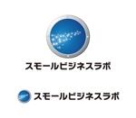 tsujimoさんのスモールビジネスに関する調査・提言を行っていく活動「スモールビジネスラボ」のロゴへの提案