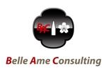 FISHERMANさんの【ロゴ】シンガポールへの移住、節税、不動産・事業投資、ファンド業務の「Belle Ame Consulting Pte Ltd」への提案