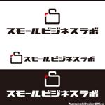 hosi7772002さんのスモールビジネスに関する調査・提言を行っていく活動「スモールビジネスラボ」のロゴへの提案