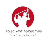shojiroさんの【ロゴ】シンガポールへの移住、節税、不動産・事業投資、ファンド業務の「Belle Ame Consulting Pte Ltd」への提案