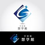 katsu31さんの学習塾「想学館」のロゴへの提案
