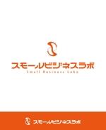 masatoさんのスモールビジネスに関する調査・提言を行っていく活動「スモールビジネスラボ」のロゴへの提案